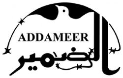 addameer