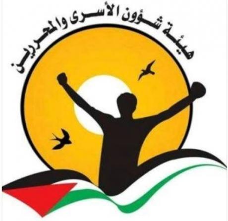 460_0___10000000_0_0_0_0_0_detainees_commitee_1