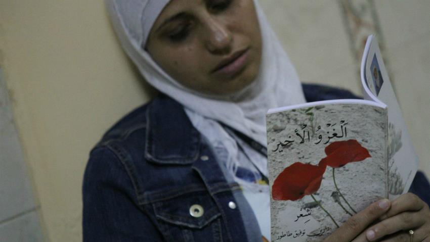 Dareen Tator wrote poems about her life as well as the occupation [Facebook]