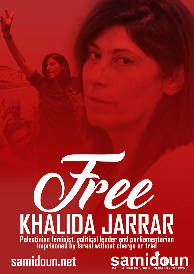 khalida-statement