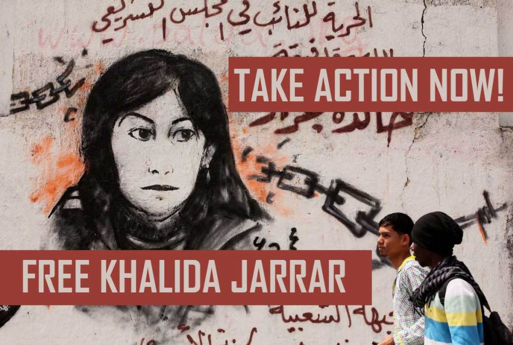 free-khalida