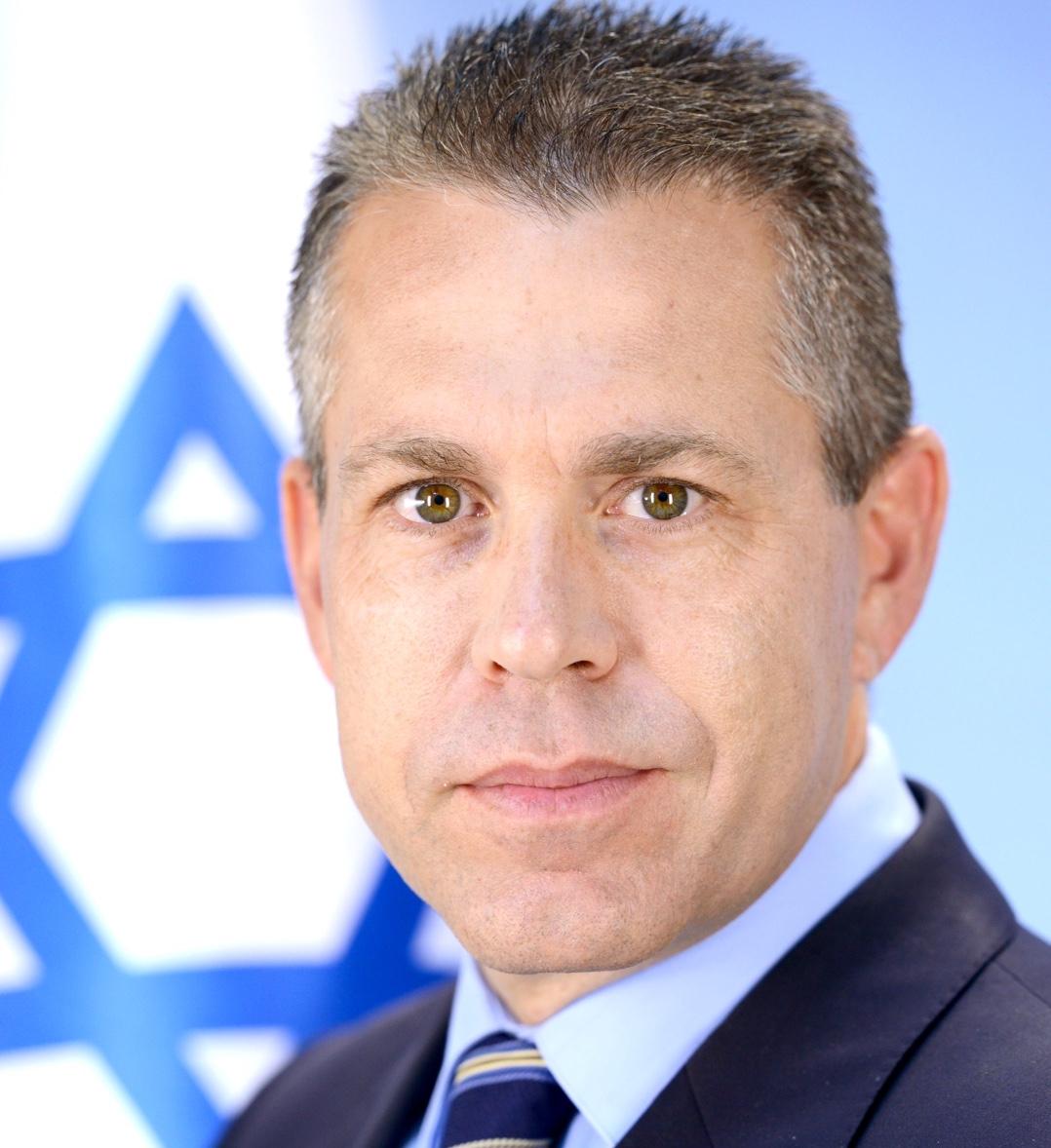 Gilad_Erdan_Knnesset_member