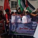 gaza-protest3