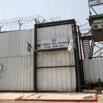 Israeli prison [File photo]
