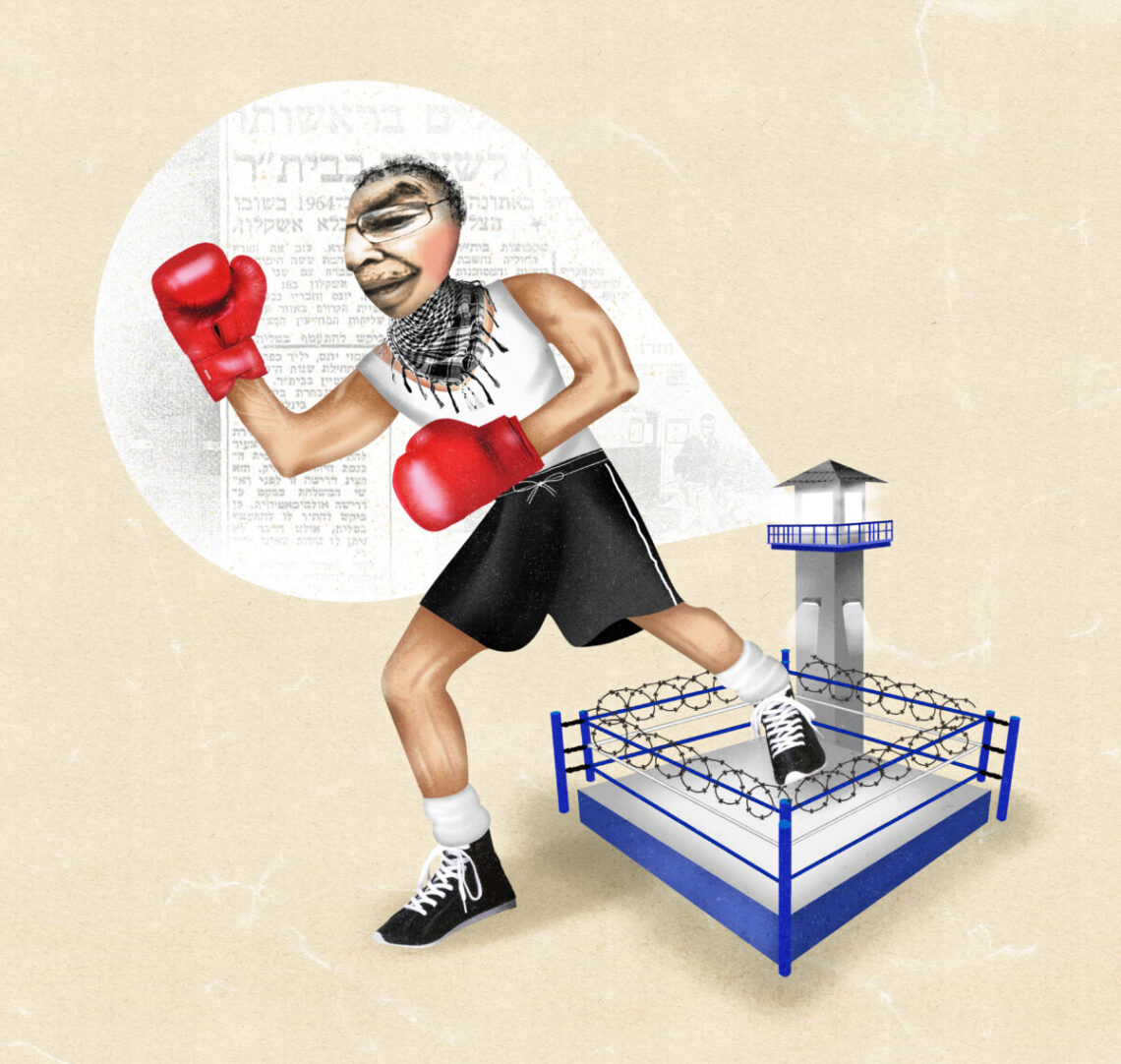 Hamza Younis, a Palestinian boxer who escaped Israel's prisons three times. Illustrated by Onur Askin for Politics Today.
